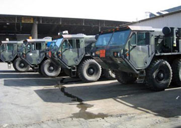 שירותי תחזוקה לצבא ארצות הברית