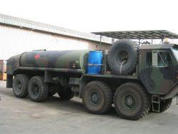 פרויקט שירותי תחזוקה עבור צבא ארצות הברית